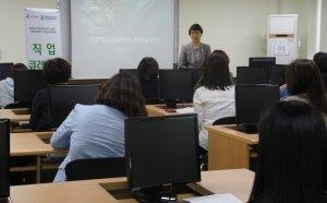 종로여성인력개발센터, '진로코칭 전문가 양성' 국비직업훈련 운영