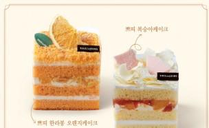 CJ푸드빌, 뚜레쥬르 1인용 생크림 케이크 출시