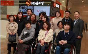 NS홈쇼핑, 장애인의 날 맞아 기념식 진행