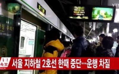 2호선 지연, 월요일 출근길 시민 '불편'…'지연증명서' 발급 받을 수 있다?
