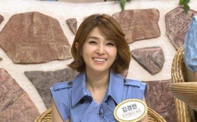 김경란, 3년 만에 이혼…