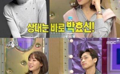 박효신, 김이나와 연애할 때보다 오래 통화한 사연