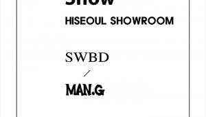 '동대문, 패션+문화한류의 런웨이 되다' SBA, 오는 27일 '2018 HISEOUL PT Show'개최