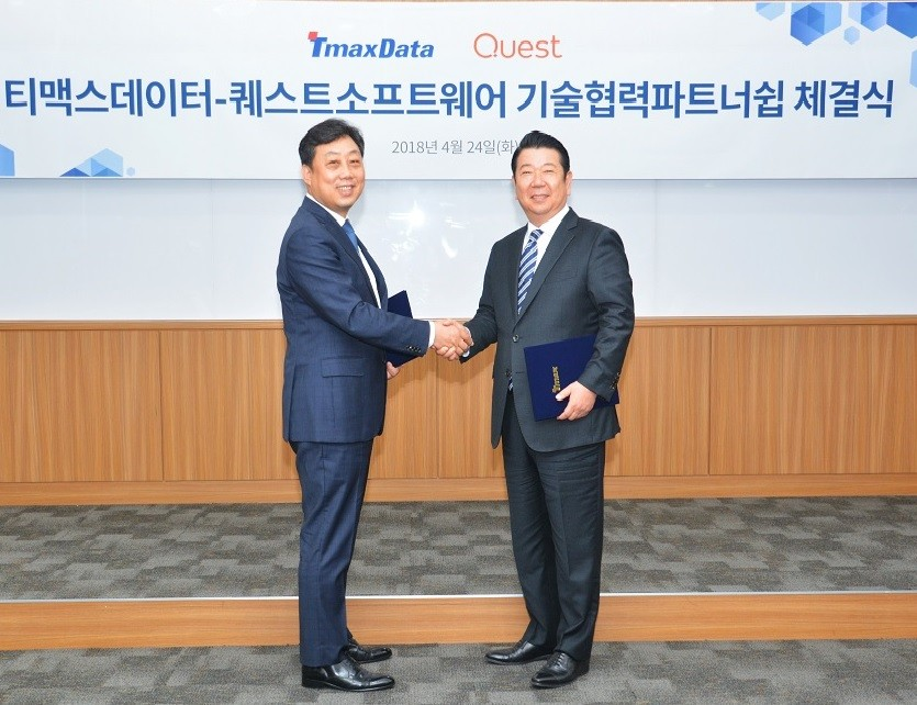 퀘스트소프트웨어와 티맥스데이터는 24일 기술협력 파트너십을 체결했다.