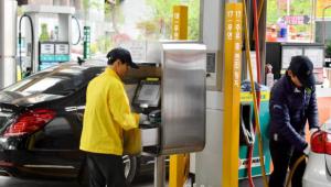 [단독]셀프주유소·LPG충전소 'IC단말기' 2년 유예한다