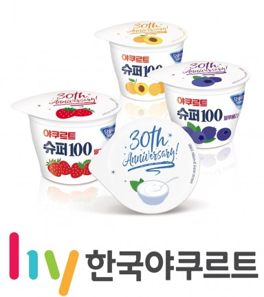 지난 1971년 8월 10일 국내 최초의 유산균 재품인 야쿠르트를 선보였던 한국야쿠르트의 대표 제품 중 하나인 '수퍼100'이 올해로 출시 30주년을 맞았다. 사진=한국야쿠르트 제공
