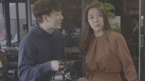 '낫베이직' 대한(손문영 분), 잔수(차재이 분). 사진='낫베이직' 방송 캡처