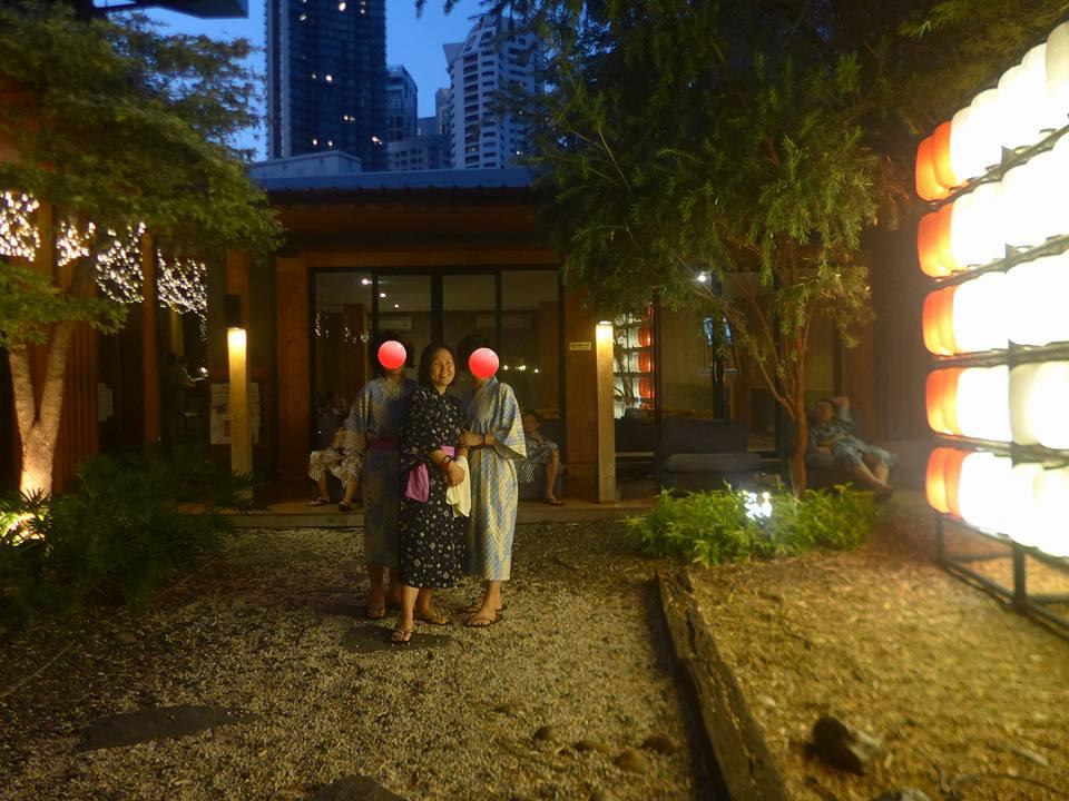 일본식 온천