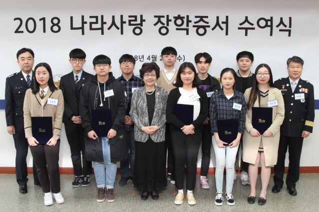 정몽구 회장, 경찰관 소방관 자녀 장학금 '쾌척'