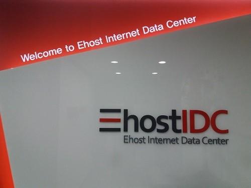 이호스트데이터센터, KT G 클라우드와 전략적 제휴 체결