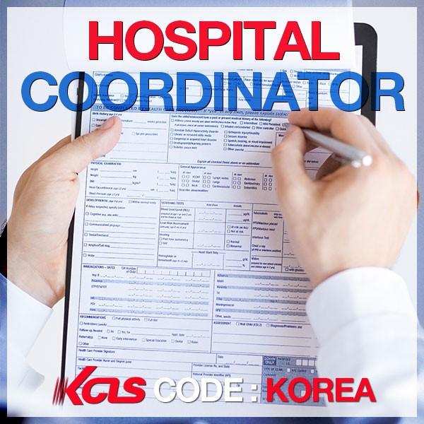 한국사이버진흥원, 간호조무사 관련 병원코디네이터 자격증과정 무료지원