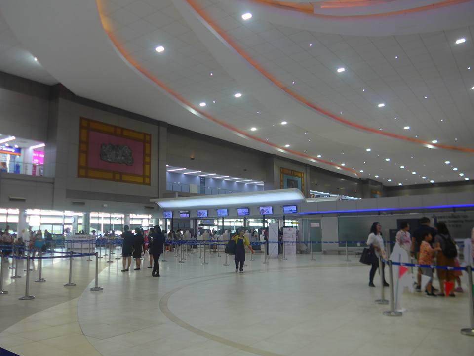 돈무앙공항