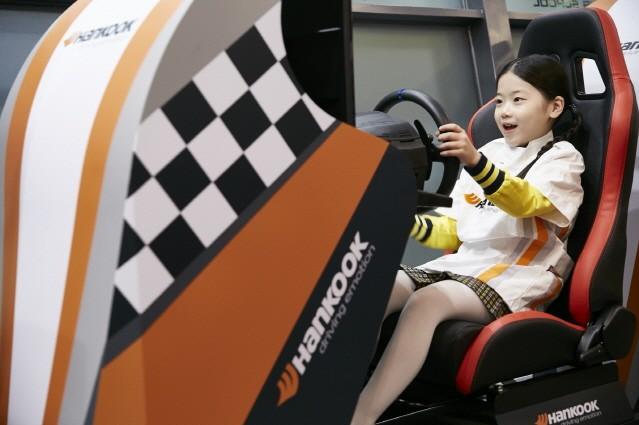 한국타이어, '키자니아 서울' 어린이 자동차 체험 공간 리뉴얼 오픈