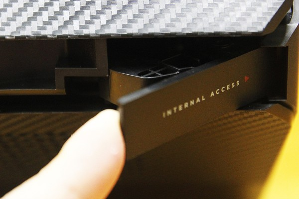 사진 = 툴리스 방식으로 제작된 HP 오멘 엑셀러레이터