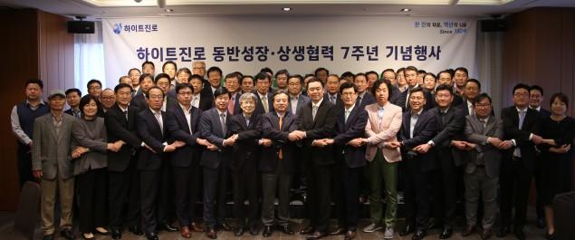 하이트진로는 지난 4월 26일 서울 삼성동 오크우드 호텔에서 동반성장 및 상생협력 7주년 기념행사를 진행했다. 이 날 행사에는 김인규 하이트진로 대표 외 70여 명의 협력사 임직원들이 참석했다. 사진=하이트진로 제공