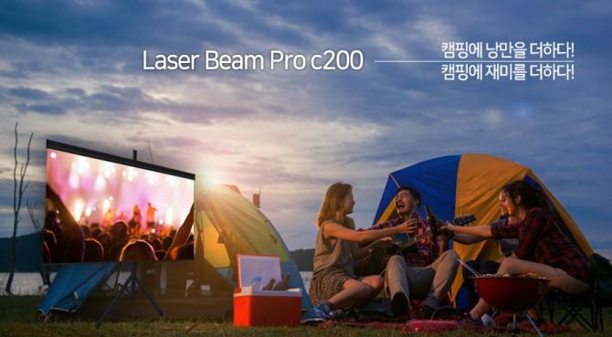 가정의 달 5월, 전자신문 회원 대상…휴대용 빔프로젝트 '놀빔' 특가 판매