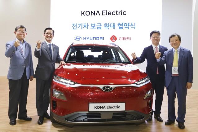 롯데렌탈, 현대차와 손잡고 전기차 '코나 일렉트릭' 도입