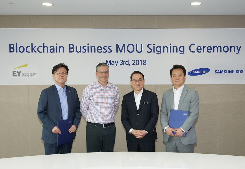 삼성SDS와 EY한영의 블록체인 사업 협약 체결식