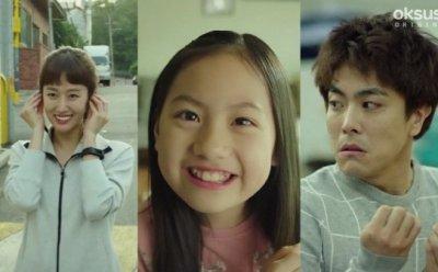[ET-ENT 드라마] '숫자녀 계숙자'(9) 자신과 닮은 모습의 아홉 살 아이에게 원칙을 지키다