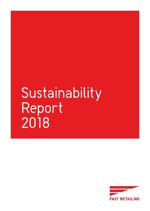 유니클로, 빈곤문제 등 담은 '2018 지속가능경영 보고서' 발간