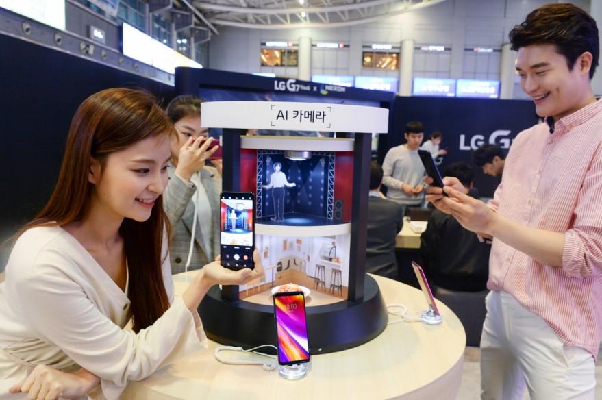 'LG G7 ThinQ 직접 체험해보세요'. 11일부터 전국 3000여개 판매점에 'LG 스퀘어' 체험존 운영