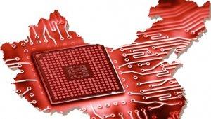 중국, 반도체 육성에 51조원 규모 초대형 펀드 추가 조성