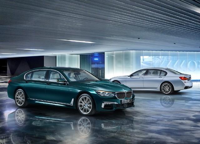 BMW, 7시리즈 40주년 에디션 사전계약…10대 한정