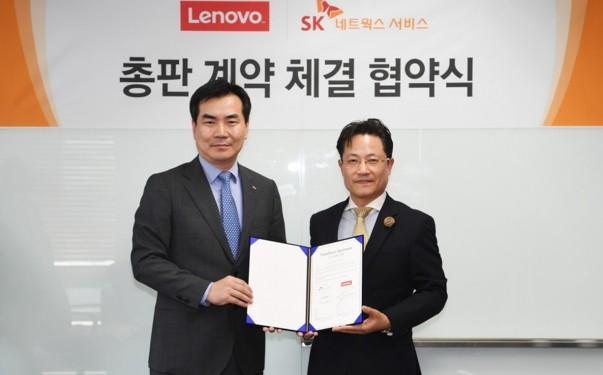 (왼쪽부터) SK네트웍스서비스 이형채 대표와 한국레노버 강용남 대표