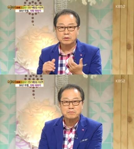 사진=이상벽은 KBS2 '여유만만'에 출연 당시 인생 최대 고민이 죽음에 관한 것이라고 말했다.