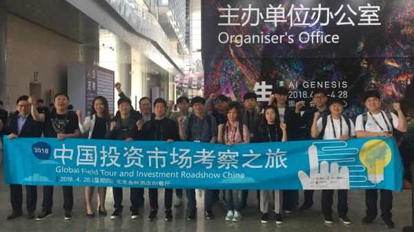 누리클라우드 측은 지난달 25~30일 중국 북경·상해 등지에서 진행된 '중국 글로벌필드투어링 및 IR(주최 전남정보문화산업진흥원)'에 사절단 자격으로 참가했다고 밝혔다. (사진=누리클라우드 제공)