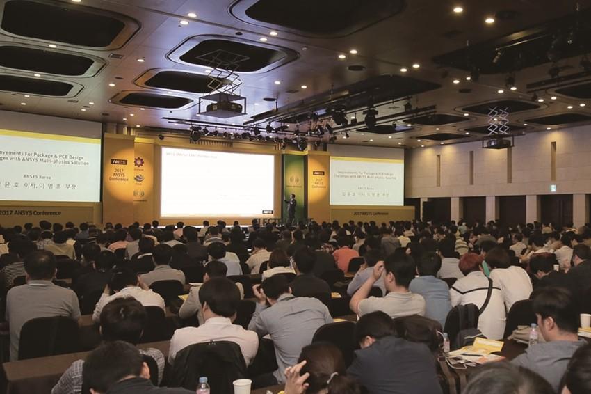 '2017년 앤시스 컨퍼런스' 행사 전경