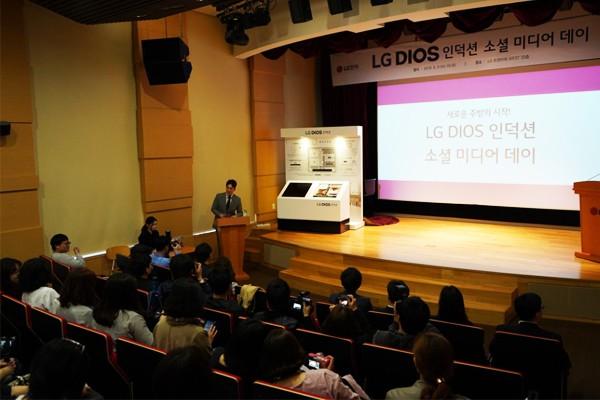 사진 = 9일 열린 'LG 디오스 인덕션 소셜 미디어 데이'