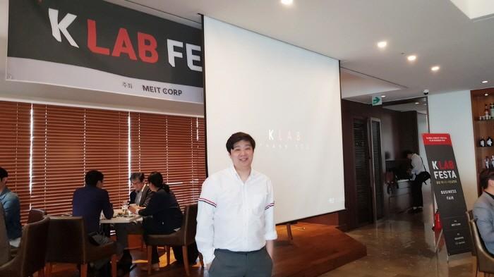 메이트코퍼레이션 주최 '2018 클랍페스타 베트남', 제1회 설명회 성황리 종료