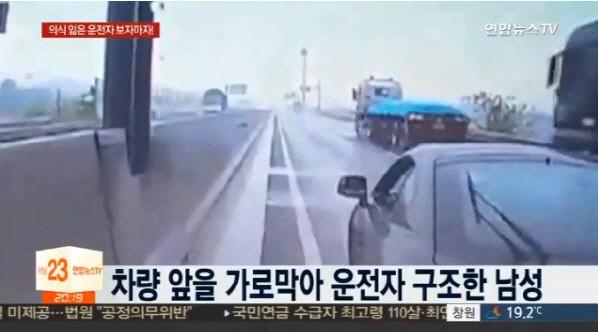 사진=고속도로에서 의식 잃은 운전자의 차량을 멈추기 위해 고의로 교통사고를 낸 운전자가 '벨로스터'를 보상 받는다.
