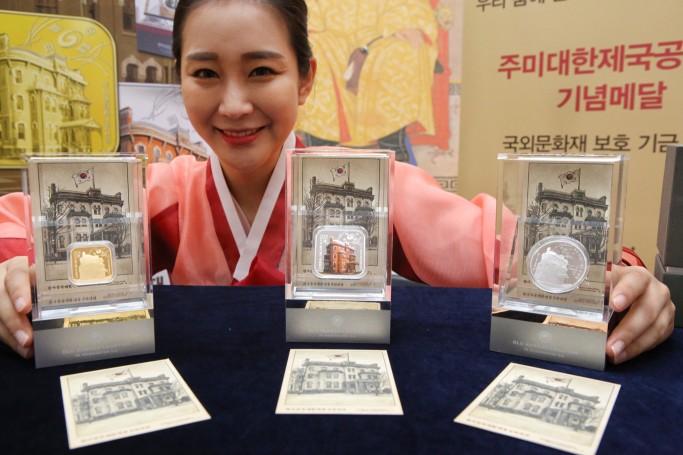 덕수궁 석조전에서 모델들이 '주미대한제국공사관' 기념메달을 선보이고 있다. 사진=현대백화점그룹 제공