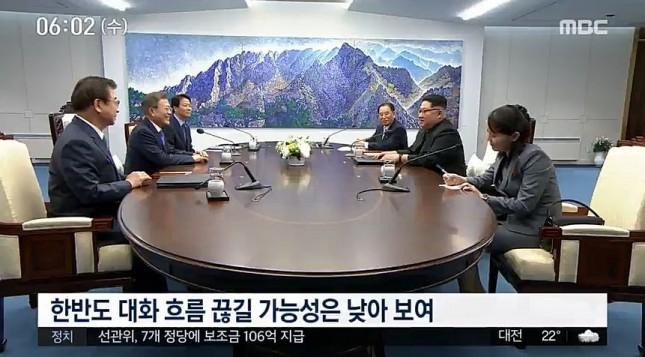 사진=북한이 태영호 전 공사 발언을 문제 삼으며 16일로 예정됐던 남북고위급회담을 중지하겠다고 밝혔다.