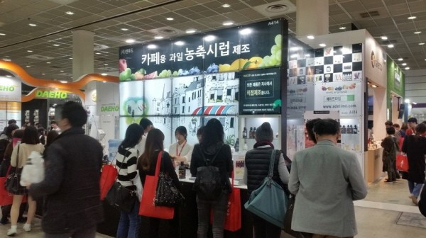 엔푸드, 2018 서울국제식품산업대전 참가