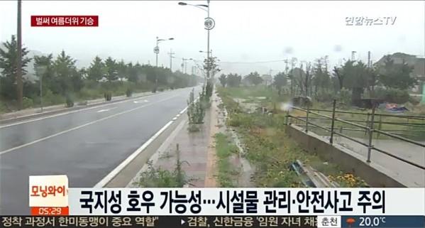사진=연합뉴스TV 캡쳐