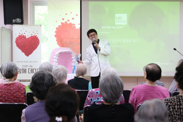 ▲ 고광욱 유디치과 대표원장이 어르신들에게 치아모형을 이용하여 올바른 칫솔질 교육을 실시하고 있다