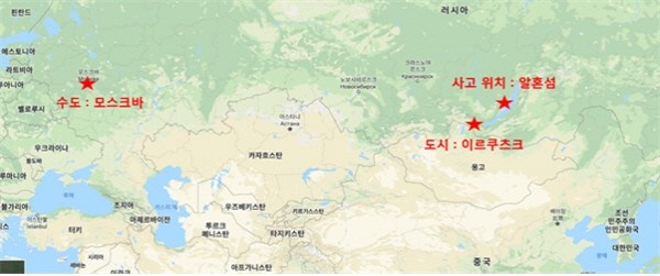 사고가 난 러시아 화재 지역을 지도에 표시해둔 사진 자료이다. 사진=류광현 제공