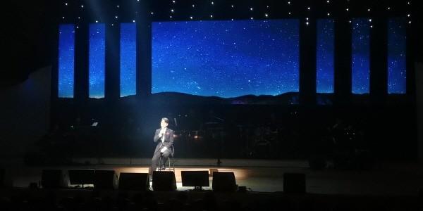 '2018 팬텀보이스 로즈데이 콘서트' 공연사진. 사진=아신코리아 엔터테인먼트 제공