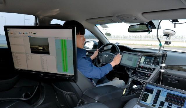 현대모비스, 자율주행기술 획기적으로 끌어올린다