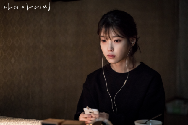 사진=tvN 나의 아저씨 방송화면