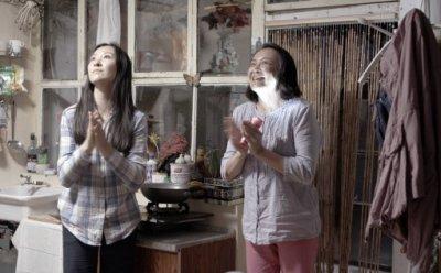 [ET-ENT 영화] 서울국제여성영화제(4) '행복하길 바라' 여성이 타인과 맺는 관계의 복잡성