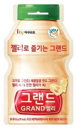 한국야쿠르트, 유산균 함유한 젤리 제품 선보여