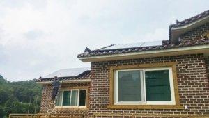 강남솔라, 가정용태양광 직접 설치 및 시공이 가능해