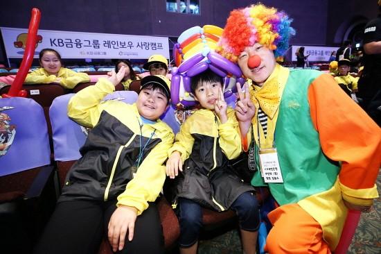 KB금융, 매년 5월 'KB 사회공헌의 달'지정...나눔 실천에 전 계열사 동참