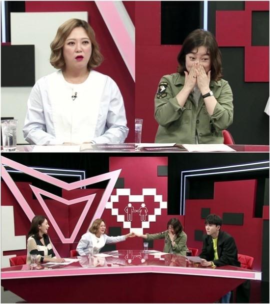 사진=KBS Joy