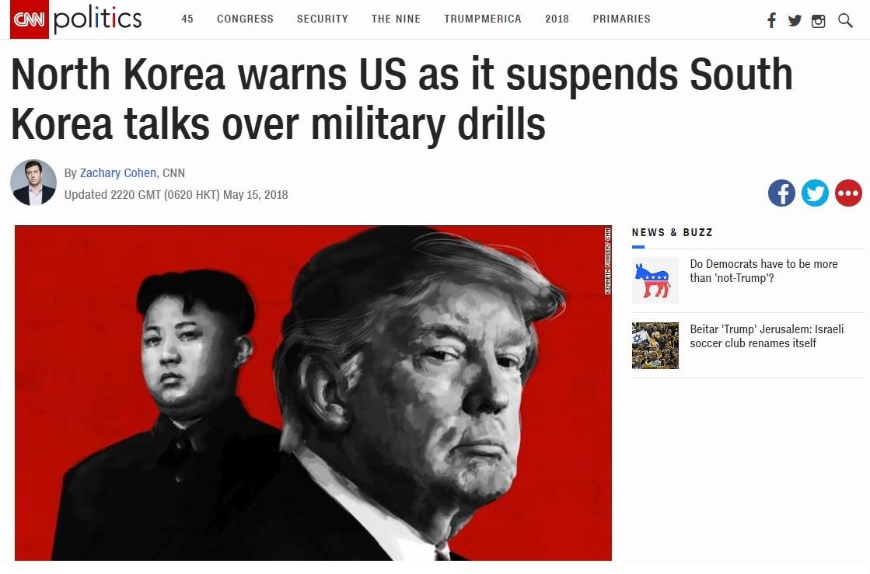 사진=CNN 홈페이지