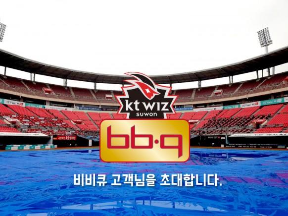 윤홍근 제너시스BBQ그룹 회장이 18일 오후 수원 KT위즈파크에서 열리는 'KT-NC 전'의 시구자로 나선다. 사진=제너시스BBQ그룹 제공
